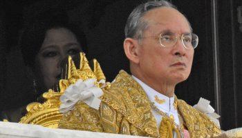 Bhumibol Adulyadej, Sirikit